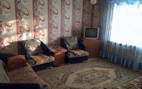 1-комнатная квартира, 30 м² посуточно, Майлина 18 за 4 500 〒 в Костанае
