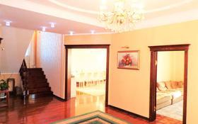 7-комнатный дом, 250 м², 12 сот., Плахуты за 75 млн 〒 в Усть-Каменогорске
