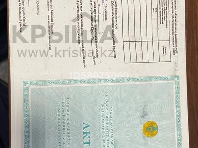 Участок 2.65 га, Манкентский за 3.5 млн 〒 в Шымкенте