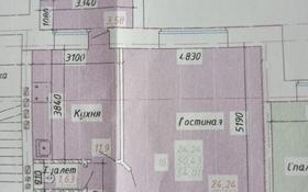 1-комнатная квартира, 50 м², 6/6 этаж, мкр. Батыс-2, Мкр. Батыс-2 20 за 5.5 млн 〒 в Актобе, мкр. Батыс-2