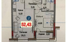 2-комнатная квартира, 53 м², 5/10 этаж, Мухамедханова за 26 млн 〒 в Нур-Султане (Астане), Есильский р-н