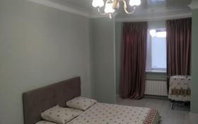 2-комнатная квартира, 70 м², 5/12 этаж посуточно, Навои 208 — Торайгырова за 10 000 〒 в Алматы, Бостандыкский р-н