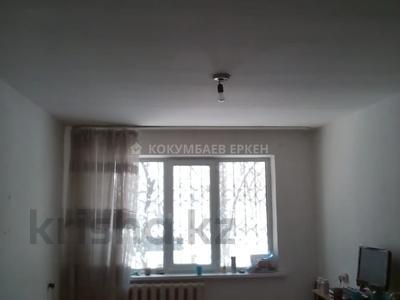 2-комнатная квартира, 46 м², 1/4 этаж, мкр Коктем-3, Мкр Коктем-3 1 — Бульвар Мусрепова за 18 млн 〒 в Алматы, Бостандыкский р-н — фото 3