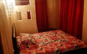 2-комнатная квартира, 46 м², 1/4 этаж по часам, Ауэзовский р-н, мкр №1 за 1 500 〒 в Алматы, Ауэзовский р-н