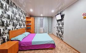 1-комнатная квартира, 35 м², 3 этаж посуточно, проспект Бауыржана Момышулы 55/2 за 7 000 〒 в Темиртау
