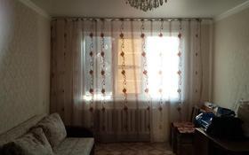 2-комнатная квартира, 49.5 м², 4/5 этаж, Мкр.Васильковский 11 за 14.8 млн 〒 в Кокшетау