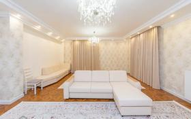 4-комнатная квартира, 155.5 м², 8/19 этаж, Кабанбай батыра 5/3 за 110 млн 〒 в Нур-Султане (Астана), Есиль р-н