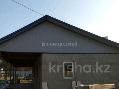 8-комнатный дом, 240 м², 22 сот., Жаханова за 42 млн 〒 в