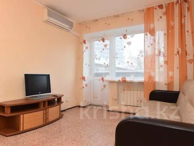 1-комнатная квартира, 32 м², 2/5 этаж посуточно, Кривогуза 21 — Сейфуллина за 6 000 〒 в Караганде — фото 2