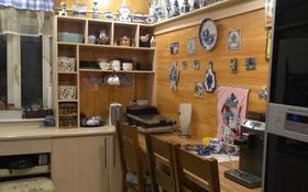 4-комнатный дом, 71 м², 3 сот., Курмангазы за 10.8 млн 〒 в Караганде, Казыбек би р-н