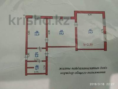 2-комнатная квартира, 64.3 м², 1/5 этаж, Вокзал за 8.5 млн 〒 в Уральске — фото 11