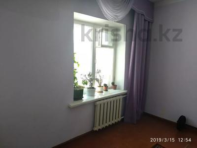 2-комнатная квартира, 64.3 м², 1/5 этаж, Вокзал за 8.5 млн 〒 в Уральске — фото 4