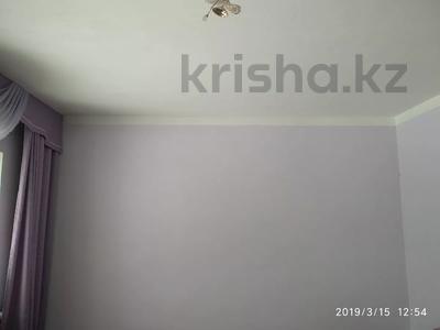 2-комнатная квартира, 64.3 м², 1/5 этаж, Вокзал за 8.5 млн 〒 в Уральске — фото 5