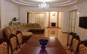 5-комнатная квартира, 200 м², 4/9 этаж, Пр. Сарыарка 16 — ул. Бигельдинова за 138 млн 〒 в Нур-Султане (Астана), Сарыарка р-н