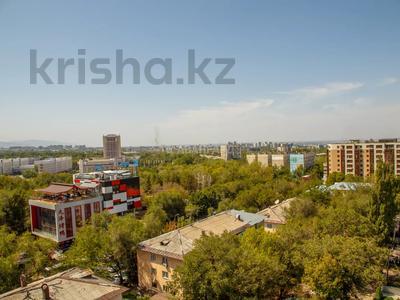 3-комнатная квартира, 145 м², Касымова 28 — Зейна Шашкина за ~ 67.3 млн 〒 в Алматы, Бостандыкский р-н — фото 4