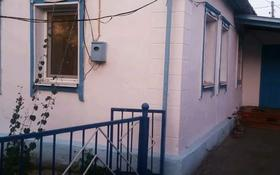 3-комнатный дом, 80 м², 4 сот., улица Лесная 25 за 12 млн 〒 в Костанае