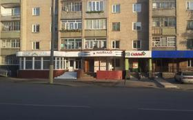Офис площадью 62 м², улица Ауэзова 45 за 15.5 млн 〒 в Щучинске
