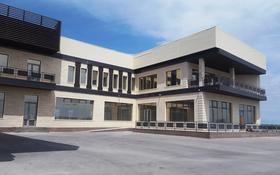Здание, Капчагайская трасса площадью 2534 м² за ~ 4.8 млн 〒