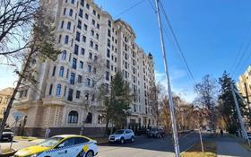 5-комнатная квартира, 220 м², 3/10 этаж, Рубинштейна 21А — Омаровой за 143 млн 〒 в Алматы, Медеуский р-н