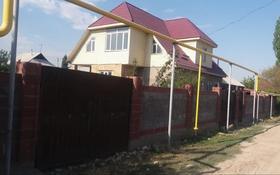 6-комнатный дом, 240 м², 4 сот., Микрорайон Аршабешик 1 улица Аккайн 104 — Куюкова, шортекова за 25 млн 〒 в Бишкеке