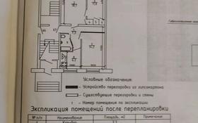3-комнатная квартира, 61.6 м², 1/5 этаж, 4 1 за 9.2 млн 〒 в Лисаковске