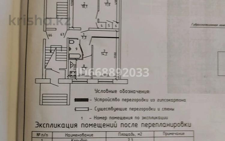 3-комнатная квартира, 61.6 м², 1/5 этаж, 4 мкр 1 за 8 млн 〒 в Лисаковске