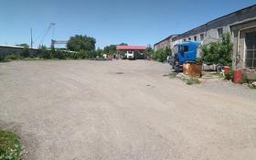 Промбаза 60 соток, Илийский тракт за ~ 280 млн 〒 в Алматы, Турксибский р-н