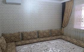 3-комнатный дом, 250 м², 6 сот., Чернышова 64 — Кошек Батыр за 25 млн 〒 в Таразе