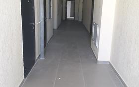 1-комнатная квартира, 47 м², 4/7 этаж, улица А-98 за 13.3 млн 〒 в Нур-Султане (Астана)