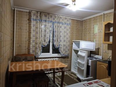 2-комнатная квартира, 53 м², 4/5 этаж, мкр Тастак-3, Тургут Озала — Дуйсенова за 21.3 млн 〒 в Алматы, Алмалинский р-н