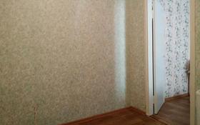 2-комнатный дом, 43.6 м², 2 сот., Невского 6 — Тимирязева за 3.5 млн 〒 в Петропавловске