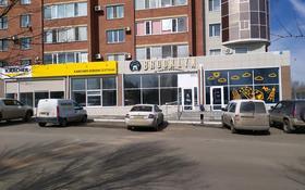 Помещение площадью 132 м², улица Козыбаева 153 за 195 000 〒 в Костанае
