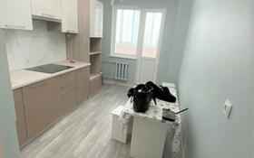 3-комнатная квартира, 84 м², 8/13 этаж, Е 10 16 за 26.7 млн 〒 в Нур-Султане (Астана), Есиль р-н
