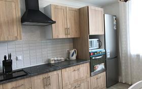 1-комнатная квартира, 45 м² помесячно, Каиыма Мухамедханова 4а за 140 000 〒 в Нур-Султане (Астана), Есиль р-н