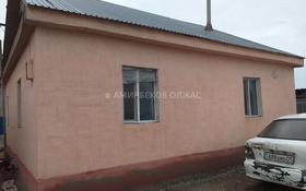 7-комнатный дом, 170 м², 12 сот., Линия-1 3/4 за 10.5 млн 〒 в Косозен
