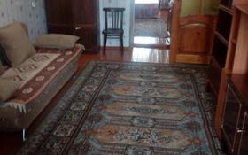 2-комнатная квартира, 48 м², 2/5 этаж посуточно, Алтынсарина 18 — Айтеке би за 4 000 〒 в Актобе