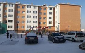 1-комнатная квартира, 22 м², 2/5 этаж помесячно, Республика 4 за 60 000 〒 в Косшы