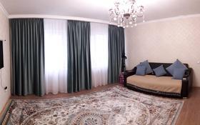2-комнатная квартира, 61 м², 14/16 этаж, Майлина 29 за 21 млн 〒 в Нур-Султане (Астана), Алматы р-н