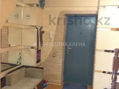5-комнатная квартира, 119 м², 5/6 этаж, мкр Мамыр-7, Бауыржана Момышулы — Шаляпина за 38 млн 〒 в Алматы, Ауэзовский р-н