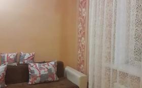 5-комнатный дом, 175 м², 10 сот., Металлургов 18 за 25 млн 〒 в Аксу