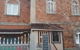5-комнатный дом, 175 м², 10 сот., Металлургов 18 за 22 млн 〒 в Аксу