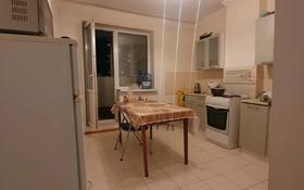 1-комнатная квартира, 49 м², 4/15 этаж, проспект Сарыарка за 14.5 млн 〒 в Нур-Султане (Астана)