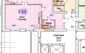 3-комнатная квартира, 92.44 м², Кенесары стр. 6 за ~ 31.7 млн 〒 в Нур-Султане (Астана), Сарыарка р-н