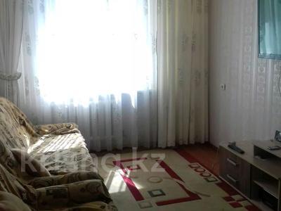 5-комнатная квартира, 100 м², 5/6 этаж, Пушкина 9 за 14.5 млн 〒 в Жезказгане