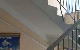 Офис площадью 680 м², 15мкр 44а — Энергетиков за 13 000 〒 в Экибастузе