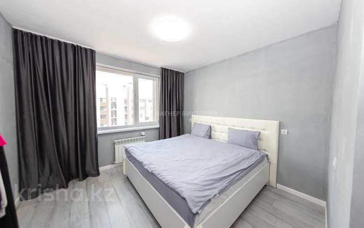2-комнатная квартира, 37.5 м², 14/14 этаж, Жанибека Тархана 2/6 за 18.7 млн 〒 в Нур-Султане (Астана), р-н Байконур