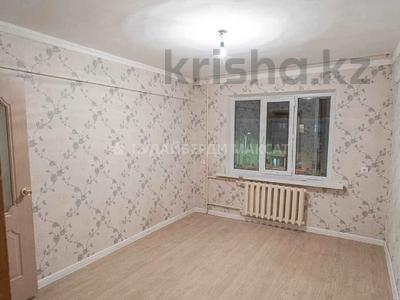 3-комнатная квартира, 60 м², 4/4 этаж, Бейбитшилик 58 за 14.3 млн 〒 в Нур-Султане (Астана) — фото 4