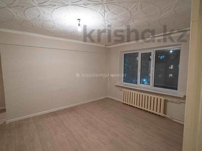3-комнатная квартира, 60 м², 4/4 этаж, Бейбитшилик 58 за 14.3 млн 〒 в Нур-Султане (Астана) — фото 3