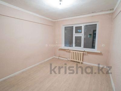 3-комнатная квартира, 60 м², 4/4 этаж, Бейбитшилик 58 за 14.3 млн 〒 в Нур-Султане (Астана)