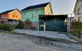 5-комнатный дом, 150 м², 6 сот., 24 за 43 млн 〒 в Жана куате